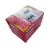 贵阳A4复印纸厂家批发直销 环保无尘纸 70g500张/包 全木浆复印纸