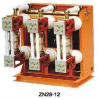 ZN28-12T/630-25销售量大从优