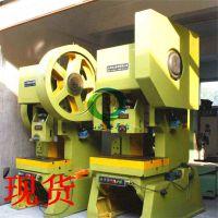 扬州二手JH23-25T高性能冲床63T开式自动数控冲床开式可倾冲床机