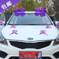 副婚车装饰车队婚庆结婚用品新款韩式套装车头花仿真花车布置