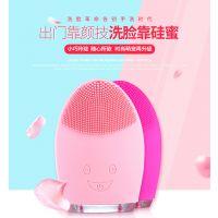 新款电动硅脸部清洁仪 美容去角质 360°按摩硅胶迷你洁面仪