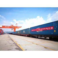 各地至塔什干铁路运输,国际陆运,货物代理