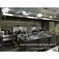 酒楼厨房设备工程 饭店厨房设计 烧烤店厨房厨具设备定制