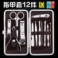 时尚不锈钢一套指甲刀套装家用可爱成套指甲剪刀修脚工具整套