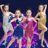拉丁舞表演服装演出服装亮片流苏女童拉丁舞裙儿童比赛服拉丁服