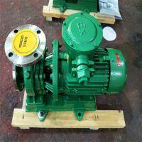 高效卧式管道泵 ISW50-250I 25M3/H 扬程80M 15KW 汉沽冠桓泵阀