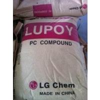 供应PC广州LG-GN-1002FH WA070耐热 阻燃级pc塑料 抗化学性