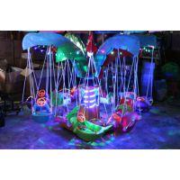 直销新款迷你旋转飞椅小飞鱼 电动旋转秋千鱼设备 小孩玩的室外旋转飞鱼厂家