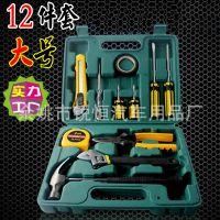 汽车用品工具箱家用保险礼品 12件套工具组合套装维修五金工具箱