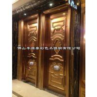 重庆温州厦门KTV装饰玫瑰金压花包厢门板 玫瑰金整体压花门板加工
