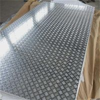 国标5052指针型花纹铝板 防滑五条筋花纹铝板 可零切