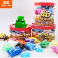 儿童益智玩具橡皮泥轻粘土彩泥4D彩泥儿童环保轻轻泥软黏土