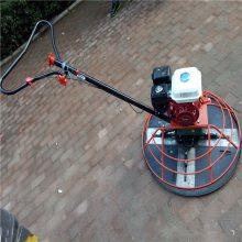 混凝土抹光机 汽油磨光机 手扶汽油抹面机生产厂家
