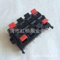 8孔立式插板压接线座 音响接线夹 测试线夹 音箱夹 喇叭夹