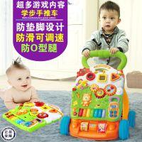 儿童益智多功能宝宝学步车 带音乐灯光婴儿推车 安全防侧滑助步车