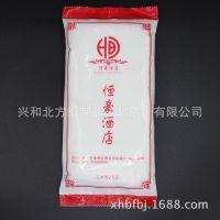 加工定制湿毛巾清洁消毒一次性湿巾酒店餐厅湿毛巾厂家直销