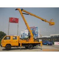 供应12-18米高空作业车  江铃曲臂式高空升降机 液压升降车