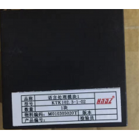 销售天津华宁语音处理模块KTK102.3-1-02
