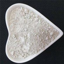 生石灰 消泡剂专用氧化钙 分析纯氧化钙