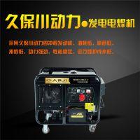 300A自发电柴油发电电焊机优点