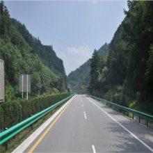 崇左城市道路护栏 南宁防撞护栏图片 柳州波形围栏现货