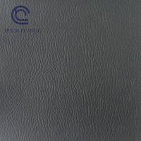 PU革 PU合成革 皮革面料 仿皮 PU人造革 幅宽137cm