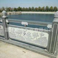 供应梅兰竹菊雕花栏杆 大理石园林河道栏杆 精美石雕栏杆