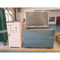 供应BK-3600B型单槽超声波清洗机
