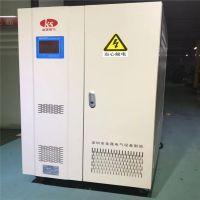 金晟三相SBW50KW80KVA100KW120KW150KVA180kva200KV电力补偿稳压器