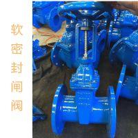 铸钢闸阀具有流体阻力小,适用的压力1.6MP