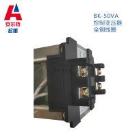 正泰控制变压器 50瓦变压器 380V 220V转24V 36V 12V