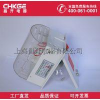 高压开关柜内照明灯CM1(ZM1)高低压开关柜配电柜25-40W开关柜照明灯