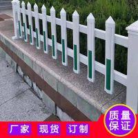 湛江pvc护栏新农村草坪建设专用 肇庆围墙塑钢护栏 道路围栏