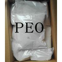 山西太原砂浆增稠剂聚氧化乙烯住友聚氧化乙烯