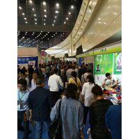 新闻资讯 第25届新型外墙装饰板材博览会