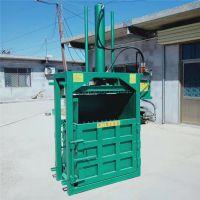 秸秆稻草废金属废铝液压打包机富兴 自动上料液压废纸打包机 回收硬纸板捆包机