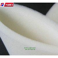 白色开孔海绵实心条 防尘泡棉
