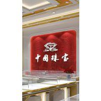 广东厂家专业定制高档装修珠宝店面背景墙装饰板立体波浪板