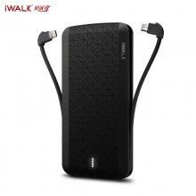 iwalk充电宝自带线小巧轻薄便携带USB口移动电源