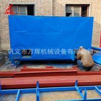 果木屑连续式炭化机 无烟环保气流式原木炭化炉 机制吊装木炭炉