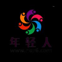 北京年轻人科技有限公司