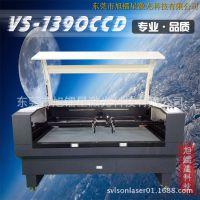 面料CCD激光切割机双头商标刺布料【特价激光切割机摄像自动定位