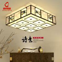 中国风复古主卧室吸顶灯 正方形小鸟优雅客房过道儿童房灯饰灯具