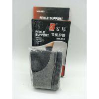 竹炭护踝 保护关节  增加血液循环