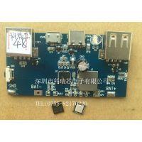 injoinic IP5328P PD移动电源管理芯片 易过认证