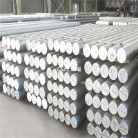 厂家生产供应 加工铝棒 合金 耐磨 纯铝棒 铝棒厂家