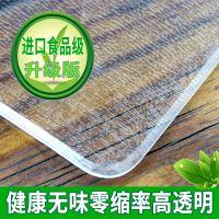 pvc软玻璃桌布防水防烫餐桌垫塑料保护膜透明桌面垫水晶板茶几垫