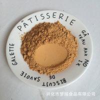 番茄粉 果蔬粉冲饮代餐粉蔬菜粉一公斤起批烘焙粉
