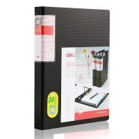 得力(deli)500枚(250袋高级名片册 多种颜色名片册 广告促销名片