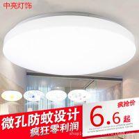 批发led吸顶灯卧室客厅阳台过道灯圆形方形灯具灯饰厨卫灯面板灯